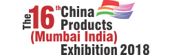 The 13th China Products (Mumbai India) Exhibition 2015